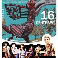 """Выставка в модном клубе """"Грибоедов""""  2011"""