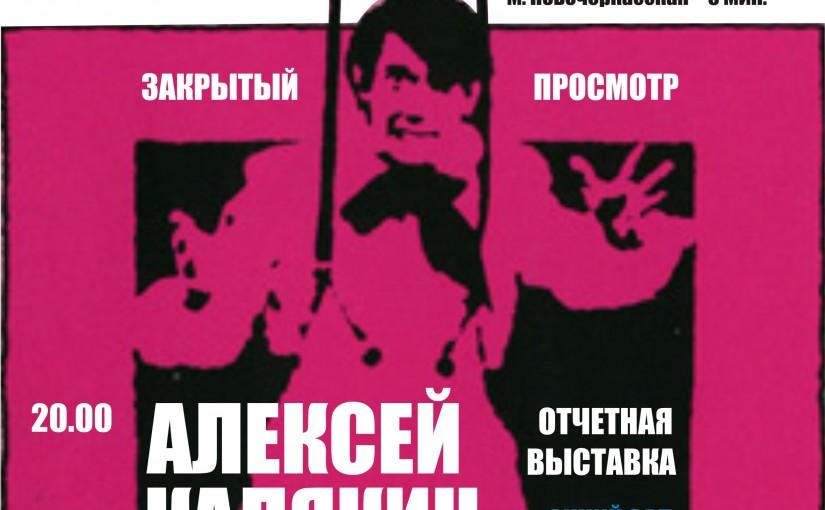 афиша 15_11 Заневский_