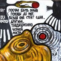 белая-ворона_ф2